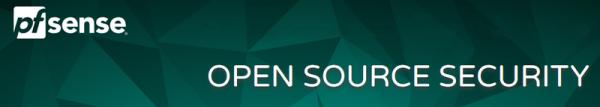 pare-feu open source - sécurité informatique